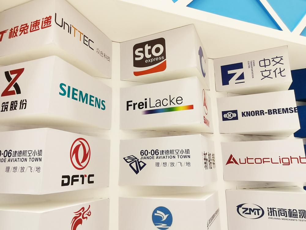 ITIE-China-2020_03