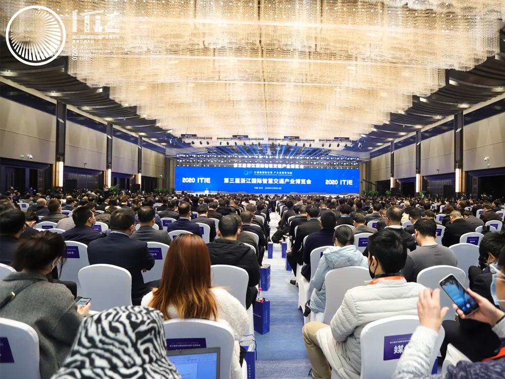 ITIE-China-2020_04