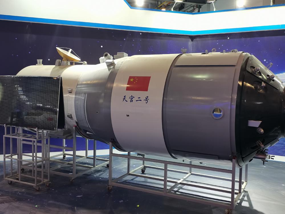 ITIE-China-2020_09